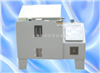 FQY/SH050湿热盐雾试验箱 盐雾试验箱
