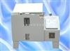 FQY/SH030盐雾试验箱 FQY/SH030湿热盐雾试验箱 试验箱 上海试验箱 老化试验箱