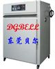 2520L系列高温烘箱
