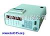 M298902交流激光尘埃粒子计数器(国产)