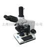 XSP-8CA-V显微成像系统-川翔生物