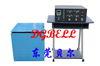 BF-LDX-TP全自动六度空间一体机振动台