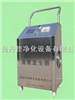 Aseptic production workshop equipment