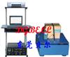 BF-LD-HHT电脑控制水平电磁振动台
