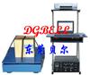 BF-LD-PF电脑控制垂直电磁振动台