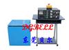 BF-LDX-AL全自动工频六度空间一体机振动台