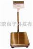 定量包装电子秤,多功能电子秤,上海电子平台秤定量包装电子秤,多功能电子秤,上海电子平台秤