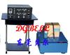 BF-LD-HT5000HZ水平电磁振动台