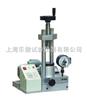 DY-20电动粉末压片机