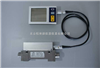 MS-MF6012 /6019MEMS质量流量计