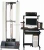 电子拉力试验机   橡胶拉力机