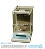 上海精上平牌万分之一克电子天平FA1104N(110g/0.1mg) 天平仪器