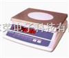 电子称重生产厂家,求购电子台称,上海电子称销售电子称重生产厂家,求购电子台称,上海电子称销售