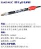 HA405-90-SC梅特勒PH电极HA405-90-SC