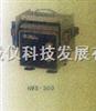 HMS-300小型高速振荡器-300
