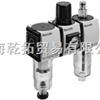 R412014675BOSCH气源处理单元,德国BOSCH气源处理单元