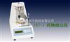 YRT-3型药物熔点仪