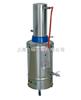 YN-ZD-20不锈钢电热蒸馏水器(普通型)