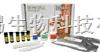 高纯度酵母质粒中量提取试剂盒