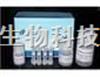高纯度质粒大量提取试剂盒