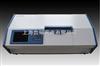SGW-2自动旋光仪