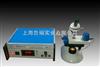 WRX-1S显微熔点仪(显微热分析仪)
