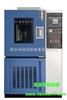 高低温环境试验设备