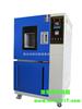 RLH-100高温换气老化试验箱