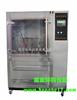 LX-500南京现货淋雨试验箱,试验箱专业生产厂家