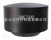 DMC500显微数码成像系统DMC500显微数码成像系统