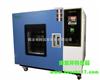 GWX-100高温试验箱,高温试验设备,恒温试验箱
