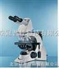 徕卡DM3000DM3000徕卡智能型生物显微镜