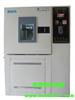 臭氧老化试验箱_臭氧老化试验设备