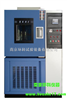 南京高低温试验箱,高低温试验箱生产厂家