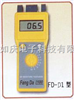 FD-D1(价格特优)FD-D1型纺织原料水分仪|FD-D1测水仪|FD-D1棉布测水仪