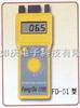 FD-D1上海价格FD-D1棉布水分含量测试仪|FD-D1涤纶测水仪