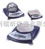 奥豪斯SPS 系列便携式电子天平SPS202F、SPS402F