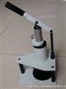 显微镜压平器,显微镜压平仪,显微镜压平机