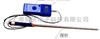 FD-D2纺织水分仪|FD-D2纺织原料水分仪|