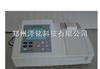 郑州泽铭科技有限公司