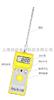 FD-F沙类水分含量测试仪FD-F沙类测水仪|FD-F沙类测水仪|FD-F各种沙测水仪