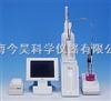AT-610(KEM)AT-610自动电位滴定仪