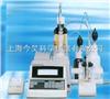 MKA-520(KEM)MKA-520卡尔菲休水分|卡尔费休水分|容量法卡氏水分计