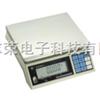 30kg电子台秤,不锈钢电子台秤,高精度电子台秤30kg电子台秤,不锈钢电子台秤,高精度电子台秤
