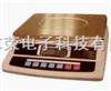 定制电子台秤,60kg电子台秤,200公斤电子台秤