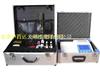 M389990食品二氧化硫检测仪(10通道)