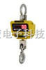 上海電子吊磅,1噸電子吊磅,20噸電子吊磅