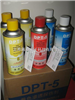 DPT-5型着色体育剂 (新美达 )