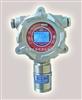 氯化氢气体探测器