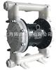 BY替代进口的第四代气动隔膜泵
